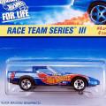 1997 Race Team III / '80s Corvette / 80s ����٥å�