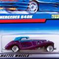 1998  Mainline / Mercedes 540K / ��륻�ǥ� 540K