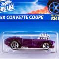 1997 Mainline / '58 Corvette Coupe / '58 ����٥åȡ�������
