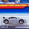 1999  Mainline / Ferrari F355 Challenge / �ե��顼�� F355 �����㡼