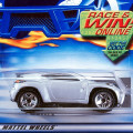 2002 First Editions / Toyota RSC / トヨタ RSC