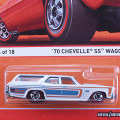 2015 Heritage Series - Redline / '70 Chevelle SS Wagon / '70 �����٥� SS �若��