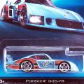 2015 Porsche Series / Porsche 935-78 / �ݥ륷�� 935-78