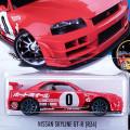 2016 Night Burnerz / Nissan Skyline GT-R (R34) / �˥å��������饤�� GT-R (R34)
