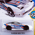 2016 HW Speed Graphics / '96 Nissan 180SX Type X / '96 ニッサン 180SX Type X