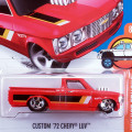 2016 HW Hot Trucks / Custom '72 Chevy LUV / カスタム '72 シェビー LUV