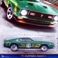 2016 Ford Performance / '71 Mustang Mach 1 / '71 �ޥ����� �ޥå�1 ��Wal-Mart Exclusive��