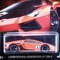 2016 HW Gran Turismo / Lamborghini Aventador LP 700-4 / ランボルギーニ アヴェンタドール LP700-4