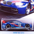 2016 BMW 100th Anniversary Series / BMW M3 GT2 【Wal-Mart Exclusive】