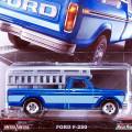2016 Car Culture ? Trucks / Ford F-250 / フォード F-250