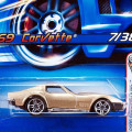 2006 First Editions / '69 Corvette / '69 コルベット