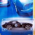 2008 New Models / Corvette Grand Sport / ����٥åȡ�����ݡ���