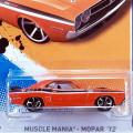 2012 Muscle Mania / '71 Dodge Challenger / '71 ���å��������㡼