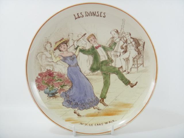 フランス アンティーク皿 LES DANSES Creil et Montereau製