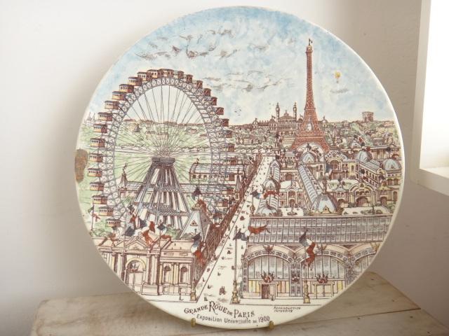 フランス アンティーク 大皿 パリ万博 1900年 Choisy le roi 製