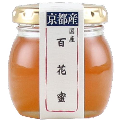京都産百花蜜 110g
