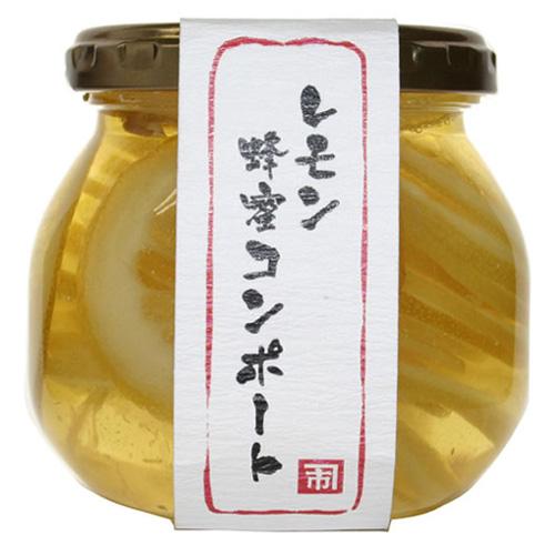レモン蜂蜜コンポート230g