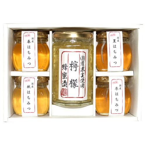 レモン漬蜂蜜と四季の蜂蜜セット