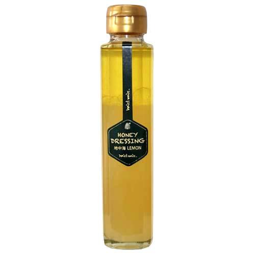 ハニードレッシング 《地中海レモン》 150ml