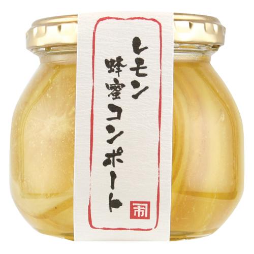レモン蜂蜜コンポート