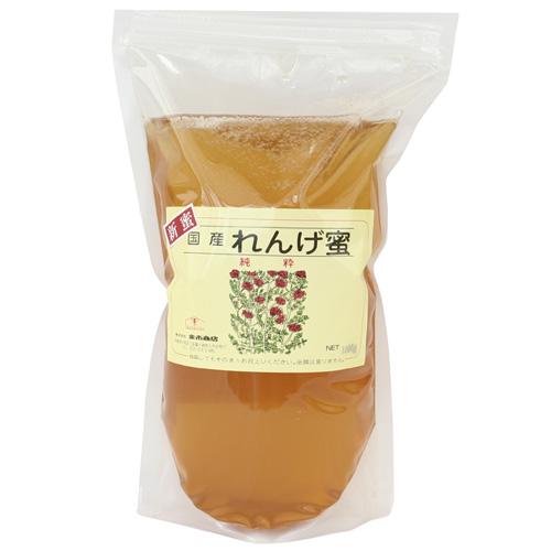 平成28年度新蜜国産れんげ蜂蜜 [数量限定]