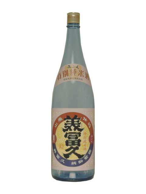 山廃仕込 特別純米酒 純酔紫霞1800ml