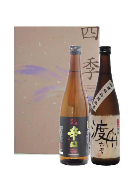 滋賀の酒米燗酒せっと720×2本.jpg