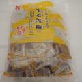 黒糖 生姜