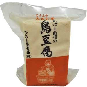 【ひろし屋】島豆腐 ミニサイズ(250g)【冷蔵便】