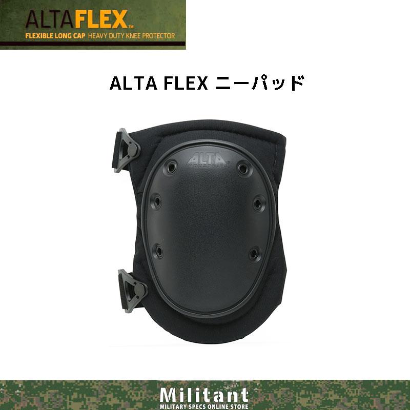 【ALTA FLEX】 ニーパッド 黒 (膝用)