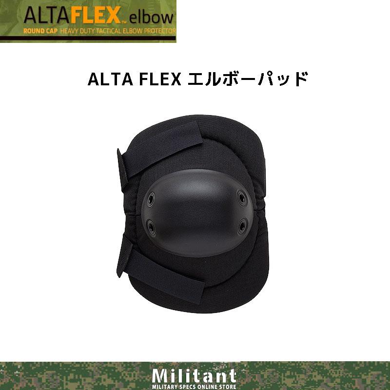 【ALTA FLEX】 エルボー 黒 (肘用)