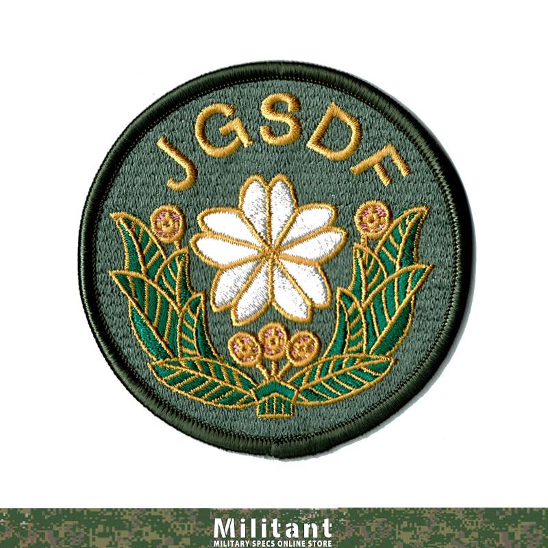 自衛隊マーク JGSDF OD ワッペン 丸(陸上自衛隊)