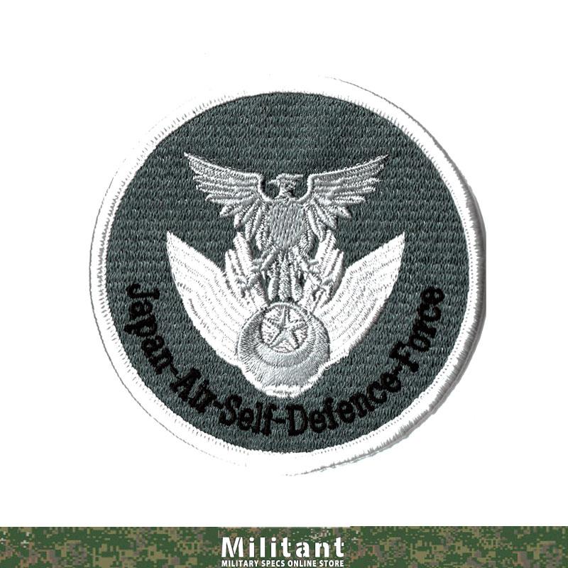航空自衛隊マーク JASDF グレー ワッペン 丸