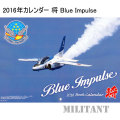 Blue Impulse���֥롼����ѥ륹����������������ǯ