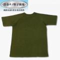 白金ナノ綿半袖Tシャツ OD
