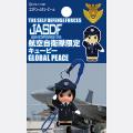 航空自衛隊QP 女性制服 敬礼(ブリスターパック)