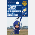 航空自衛隊QP ブルーインパルス サムズアップ(ブリスターパック)