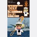 海上自衛隊QP 水兵(夏) 敬礼(ブリスターパック)
