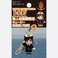 海上自衛隊QP 女性制服(冬) 敬礼(ブリスターパック)