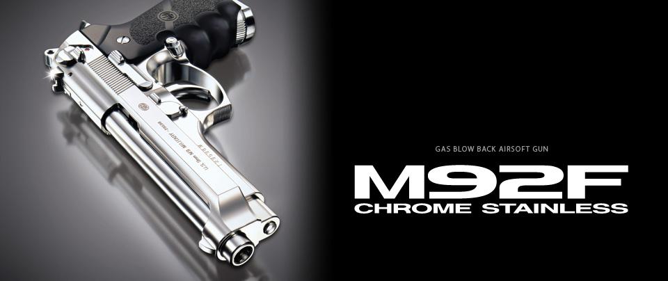 M92F クロームステンレス