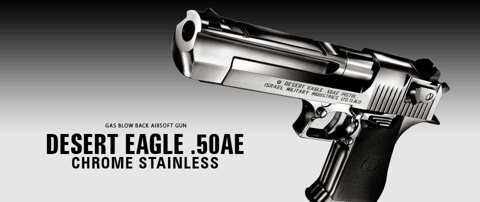 デザートイーグル.50AE クロームステンレス