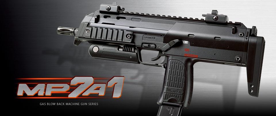 東京マルイ ガスブローバック MP7A1