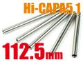 �饤�饯�� NINE BALL �ޥ륤 �����֥?�Хå� �ѥ�Х�� 112.5mm/�ϥ������5.1�� [��������/����������]