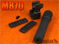 ライラクス M870 ミニレイルシステム/DX