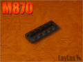 ライラクス M870 マルチレイルワイドユース/ミドル55mm