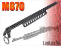 ライラクス M870 トップレイル