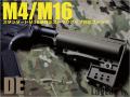 ライラクス M16 リトラクタブルストックVL