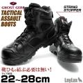 �饤�饯�� GHOST GEAR �����ƥ����륢����ȥ֡��ġ�BK�ʥ֥�å��ˡ� ��28cm��