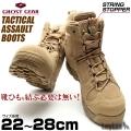 �饤�饯�� GHOST GEAR �����ƥ����륢����ȥ֡��ġ�TAN�ʥ���ˡ� ��28cm��