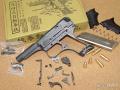ハートフォード 九四式自動拳銃